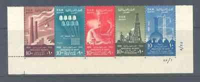 Egypt 1958 Industries Strip Very Fine Mnh