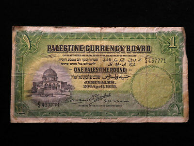 Palestine Currency Board One Palestine Pound Banknote Jerusalem 20th April 1939
