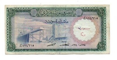 Syria Banknote 100 Pounds 1974 Used Condition