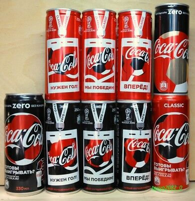 Coca-Cola full cans set football FIFA Russia 2018 250 ml 330 ml from Russia 2018