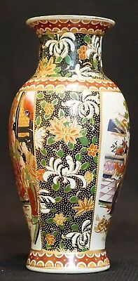 Vintage Made in China Vase Decorated with Geisha Girls and Raised Enamel Paint