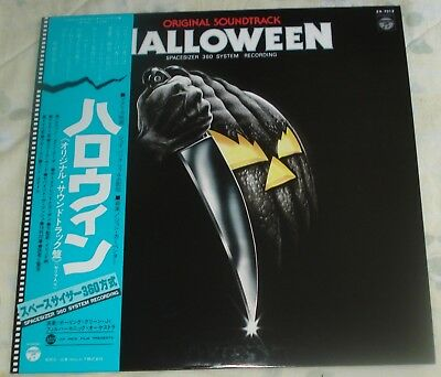 HALLOWEEN (John Carpenter) very rare original mint Japan stereo lp (1979)