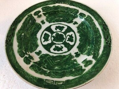 Antique Vintage Asian Hand-painted Green Porcelain Plate