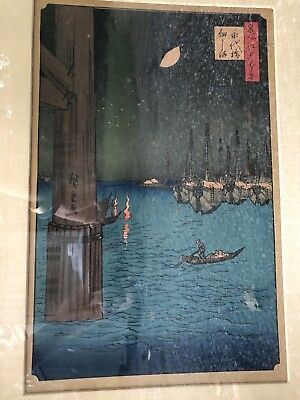 Antique Moonlit Night Harbor Shipyard Daisensui ?Japanese Woodblock Print
