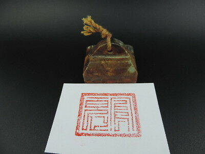 Ancient Chinese Hand-carved Nature Jade Stone Seal Chop Stamp Seal Signet I