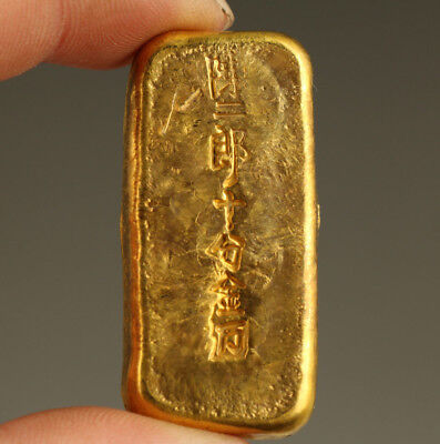 Rare chinese old brass not gold bar hand carving collect coin