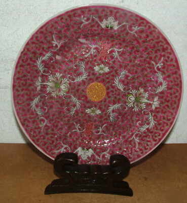 Antique Chinese Canton Late Qing/Early Republic Plate