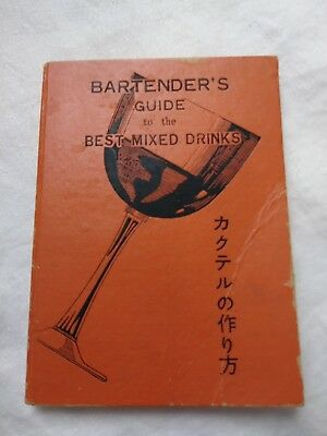 Bartender's Guide to the Best Mixed Drinks ~ KAPPA Vintage Japanese Cocktail Bar