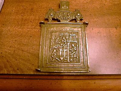 18th CENTURY RUSSIAN ORTHODOX ICON -BRASS CENTER PANEL NATIVITY OF THE VIRGIN