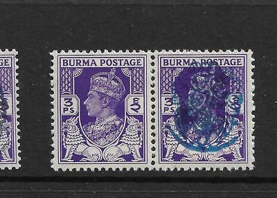 1942,burma,japanese Occupation,sgj26 Kgvi,omitted,mint,not India,states,peacock