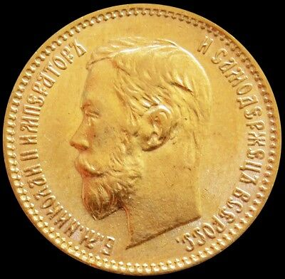 1900 Gold Russia 5 Roubles Nicholas Ii Coin About Uncirculated Condition