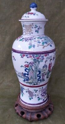 antique chinese blue Qing dy. Kangxi. 19th cent vase, cover and stand.
