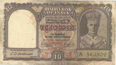 Burma 10 Rupees Currency Banknote O/P India 1947