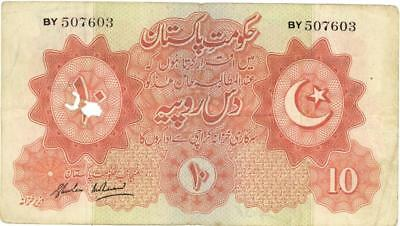 Pakistan 10 Rupees Currency Banknote 1948