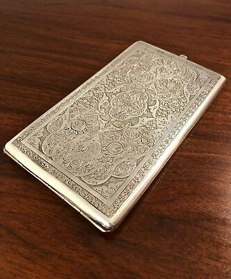 Large Rare Vintage Islamic Persian Solid Silver Cigarette Case: 220G