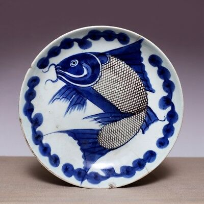 Chinese Porcelain Qing dynasty Old Plate Blue And Underglaze Red Fish Dish JZ475