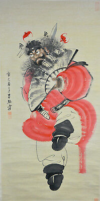 Vintage Chinese Watercolor GHOSTBUSTER Wall Hanging Scroll Painting Zhang Daqian
