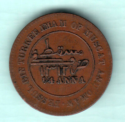 Muscat and Oman AH 1312 - 1895 AD Extremely RARE 1/4 Anna Copper Coin C51