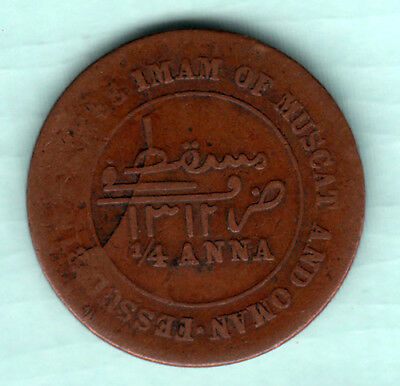 Muscat and Oman AH 1312 - 1895 AD Extremely RARE 1/4 Anna Copper Coin C52