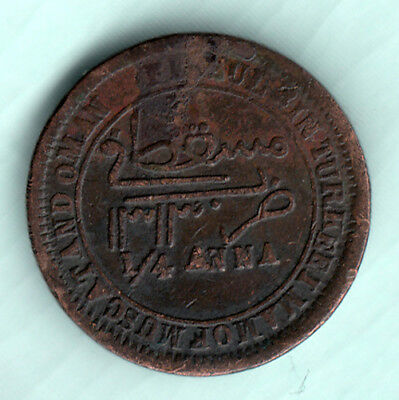 Muscat and Oman AH 1313 - 1896 AD Extremely RARE 1/4 Anna Copper Coin C54