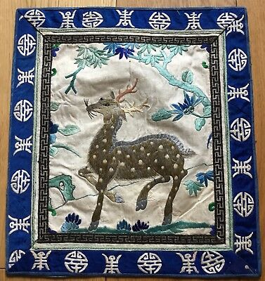 """Old Vintage Antique Chinese Silk Embroidery Deer Panel 9""""x10"""" 16"""