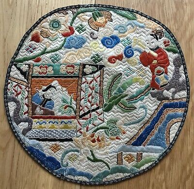 """Old Vintage Antique Chinese Silk Embroidery Round Circular Panel 7.5"""" 2"""