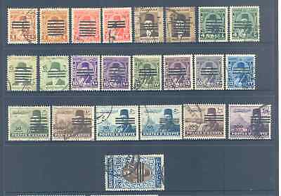 Egypt 1953 Farouk Overprints Very Fine Used