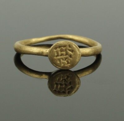 Ancient Medieval Gold Ring - Circa 13Th Century Ad  022