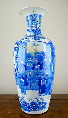 Antique Chinese Porcelain Vase Blue and White Kangxi Revival 19th Century 45cm