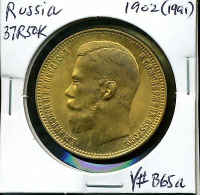 Russia 1902 (1991) 37 Roubles 50 Kopeks Uncirculated Gold Plated Restrike Y#B65a