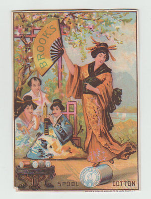 Victorian Trade Card,  Brook's Spool Cotton, Lady With a Fan