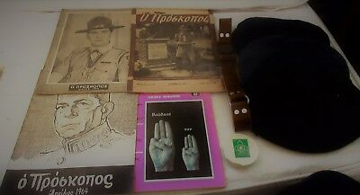 Vintage Rare Lot Greek Boy Scout Items & Magazines Excellent From 1950- 60