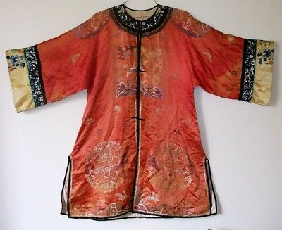 Antique Chinese Mandarin Silver Pheasant Rank Badge Robe Qing Guangxu Period.