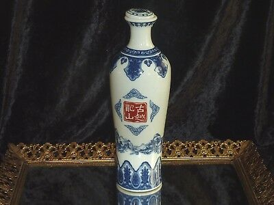 Vintage Collectable Chinese  Porcelain Underglaze  Liquor Bottle Signed