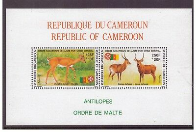 Cameroon MNH 1991 Antelopes Nature sheet mint  stamps