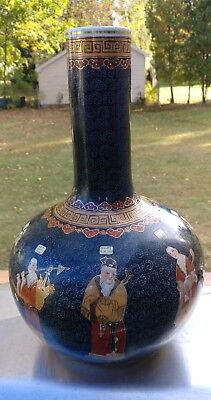 Antique Vintage Chinese Hand Painted Immortals Vase