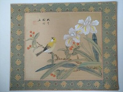 Late 19th Century Chinese Painting On Silk - Signed and Stamped