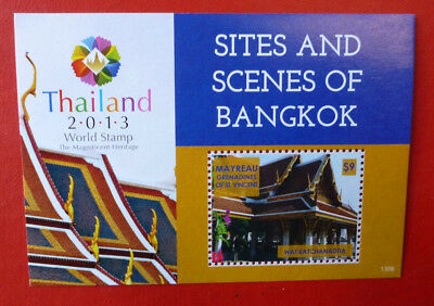 2013 St VINCENT SITES & SCENES THAILAND MAYREAU STAMP MINI SHEET