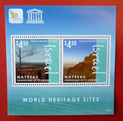 2013 St VINCENT WORLD HERITAGE SITES MAYREAU STAMP MINI SHEET
