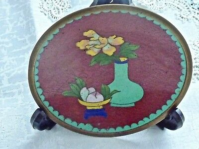 Collectable Vintage Cloisonne Pin Plate China C 1950's
