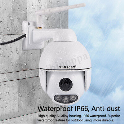 WANSCAM HW0054 Outdoor PTZ 1080P IP WiFi Camera Security Night Vision Waterproof