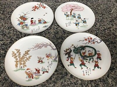 Japanese Antique Limited Edition Fukagawa Handpainted Porcelain Plate Set Of 4