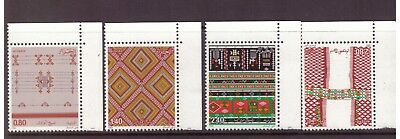 Algeria MNH 1985 Art, Weavings  set mint stamps