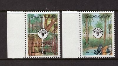 Libya MNH 1984 Nature,The 9th World Forestry Congress  set mint stamps