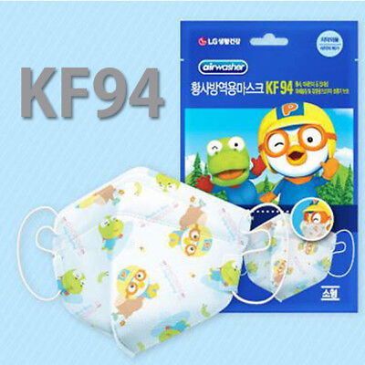 5 x LG airwasher PM2.5 Mask for Kids, with PORORO Character, KF94 from Korea
