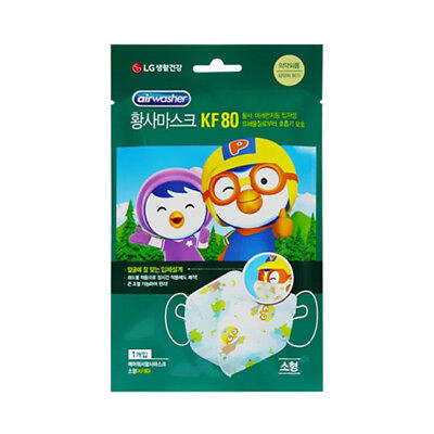 5 x LG airwasher PM2.5 Mask for Kids, with PORORO Character, KF80 from Korea