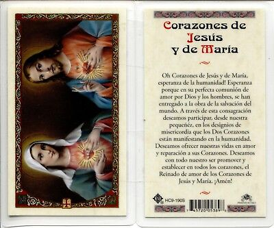 Spanish Sacred Heart of Jesus & Immaculate Mary Laminated Prayer Card HC9-190S