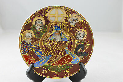 Vintage Shimazu Crest Satsuma Plate, Hand Painted Moriage, 5 inches in diameter