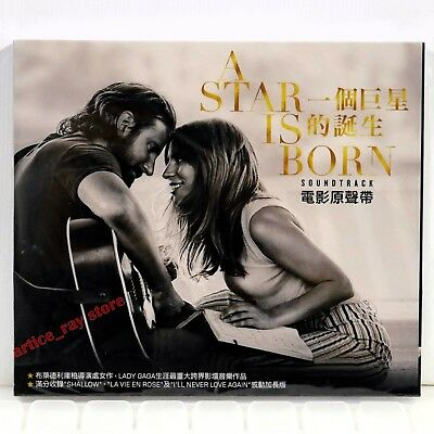 OST O.S.T Lady Gaga A Star Is Born Taiwan CD BOX 2018 Shallow Bradley Cooper NEW