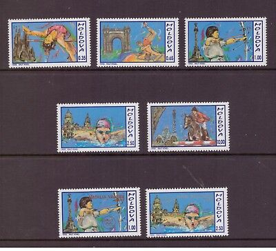 Moldova MNH 1992 Olympic Games  Barcelona, Spain 2 sets  stamps